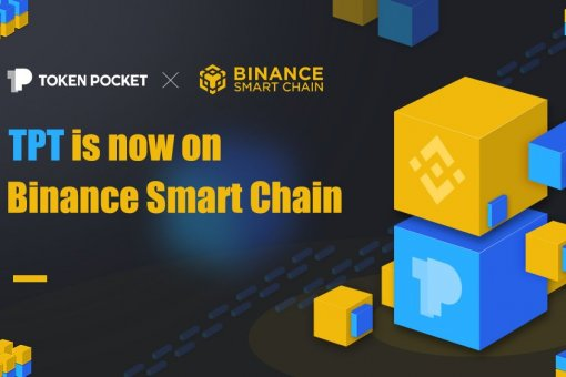 Токен TPT платформы TokenPocket теперь доступен на Binance Smart Chain BSC