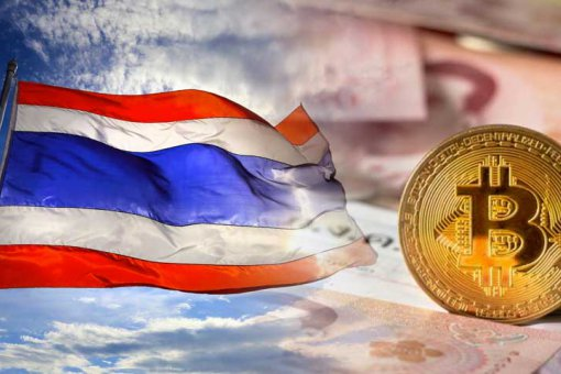 Тайланд лицензирует азиатско-тихоокеанскую криптобиржу