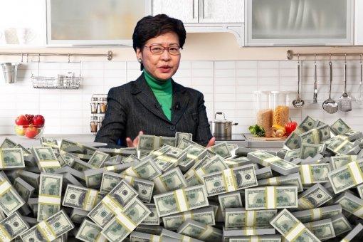 Исполнительный директор Гонконга Кэрри Лам: «У меня дома куча наличных»
