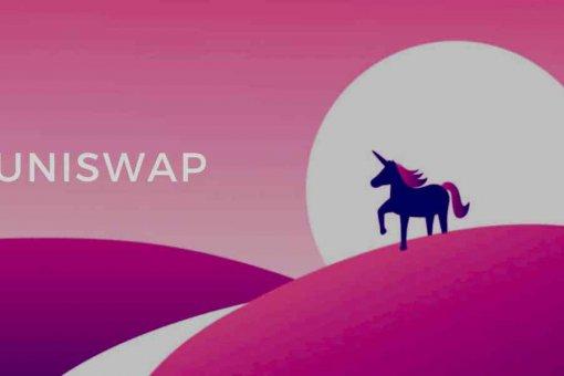 Coinbase и Binance разместили Uniswap (UNI) всего за один день