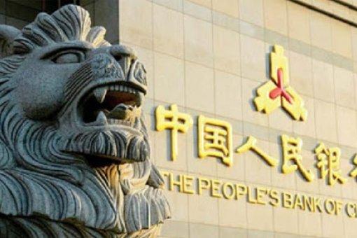 Банк Китая снова запретил торговлю криптовалютой