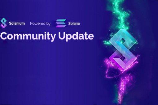 Solanium: дата первого IDO подтверждена, оно состоится 14августа 2021 года, но это не все, что нас ждет