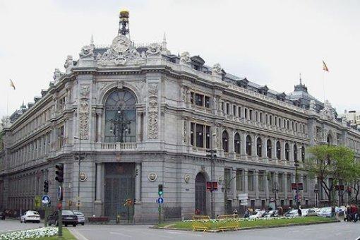 Банк Испании оценит предложения по дизайну цифровой валюты