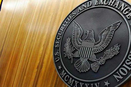 Блокчейн-стартап Enigma урегулировал конфликт с Комиссией по ценным бумагам и биржам США