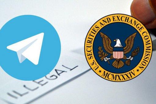 Telegram закрывает свой блокчейн-проект. Павел Дуров обвиняет суд США в убийстве TON.