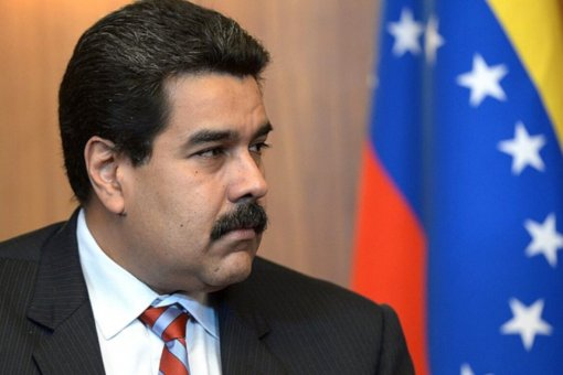 Мадуро заявил, что планирует «сюрприз» для цифровой валюты