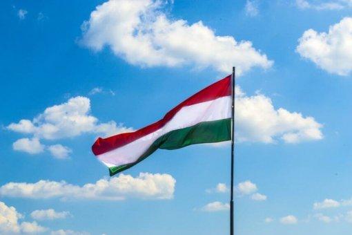 Венгрия планирует снижение налога на биткоин в рамках программы восстановления экономики
