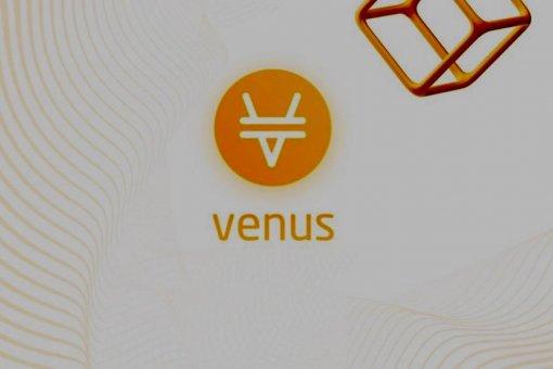 Запущена основная сеть Venus Protocol