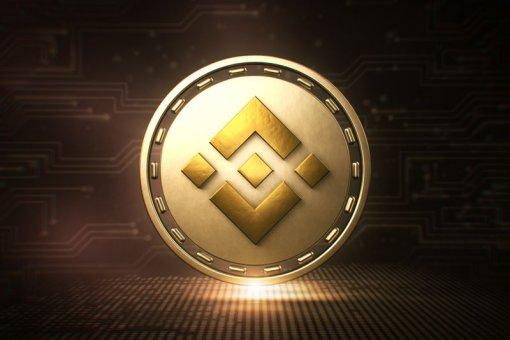 Джастин Сан назвал токен BNB «новым биткоином»