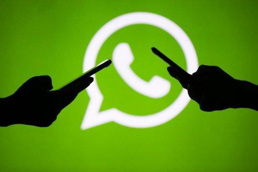 WhatsApp, принадлежащий Facebook, впервые запустил функцию оплаты