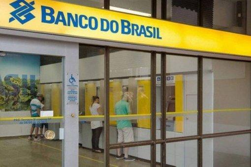 Bank of Brazil стал первым финансируемым государством банком, который предоставил доступ к криптовалютным ETF