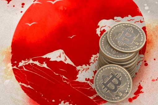 Япония не планирует выпускать свою цифровую валюту