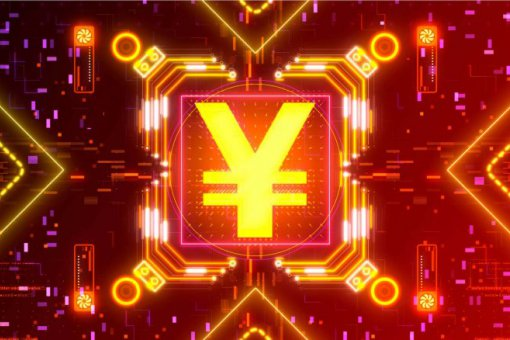 Японская правящая партия настаивает на выпуске крипто-иены