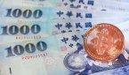 На Тайване чиновники принимают пожертвования в криптовалюте
